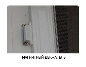 магнитный держатель Воронеж